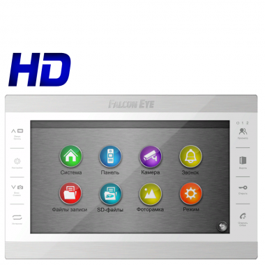 Atlas Plus HD (White) — VIDEO-SB24